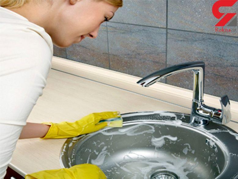 مقابله با بوی بد چاه آشپزخانه با روش های خانگی