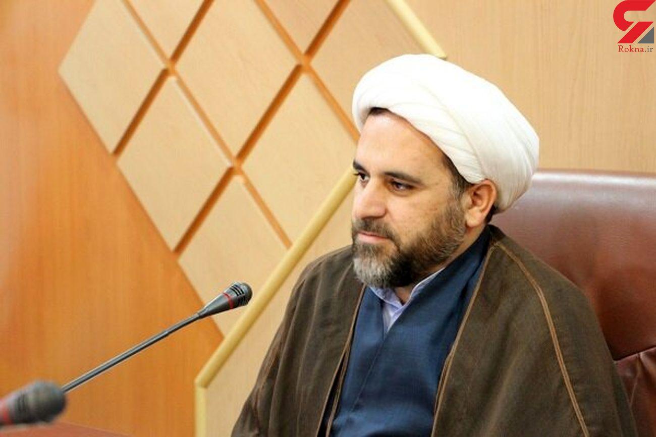 دسته روی در تهران ممنوع است