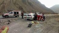 انجام بیشترین ماموریت امداد و نجات در مازندران