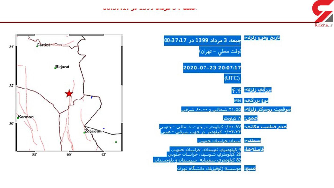 زلزله شدید در خراسان جنوبی + جزئیات