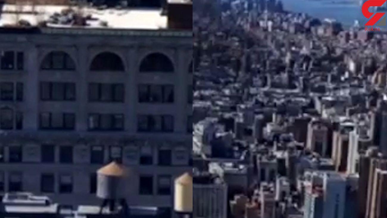 ساختمان های نیویورک را از بالا ببینید + فیلم