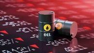 قیمت جهانی نفت امروز جمعه 14 آذر 99