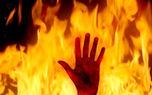 خودسوزی مرد تهرانی در میدان 31 نارمک / دست و پایش بسته بود