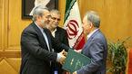 ابلاغ حکم شهردار تهران توسط وزیر کشور