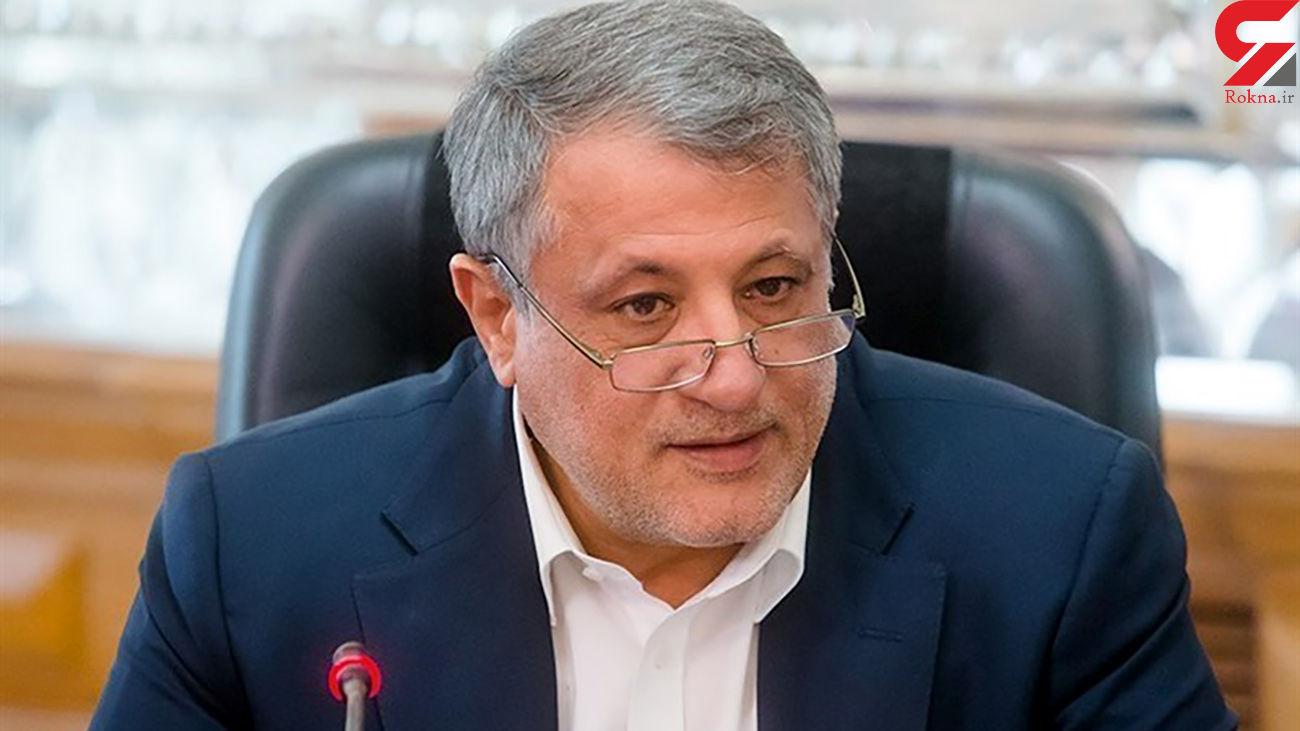 محسن هاشمی پایتخت نشینان را سورپرایز می کند