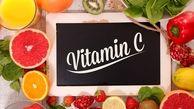 داشتن پوستی شفاف و نرم با این ویتامین