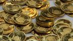 سکه طرح جدید ۲ میلیون و ۶۹ هزار تومان/ ۶۷ هزار تومان گران شد