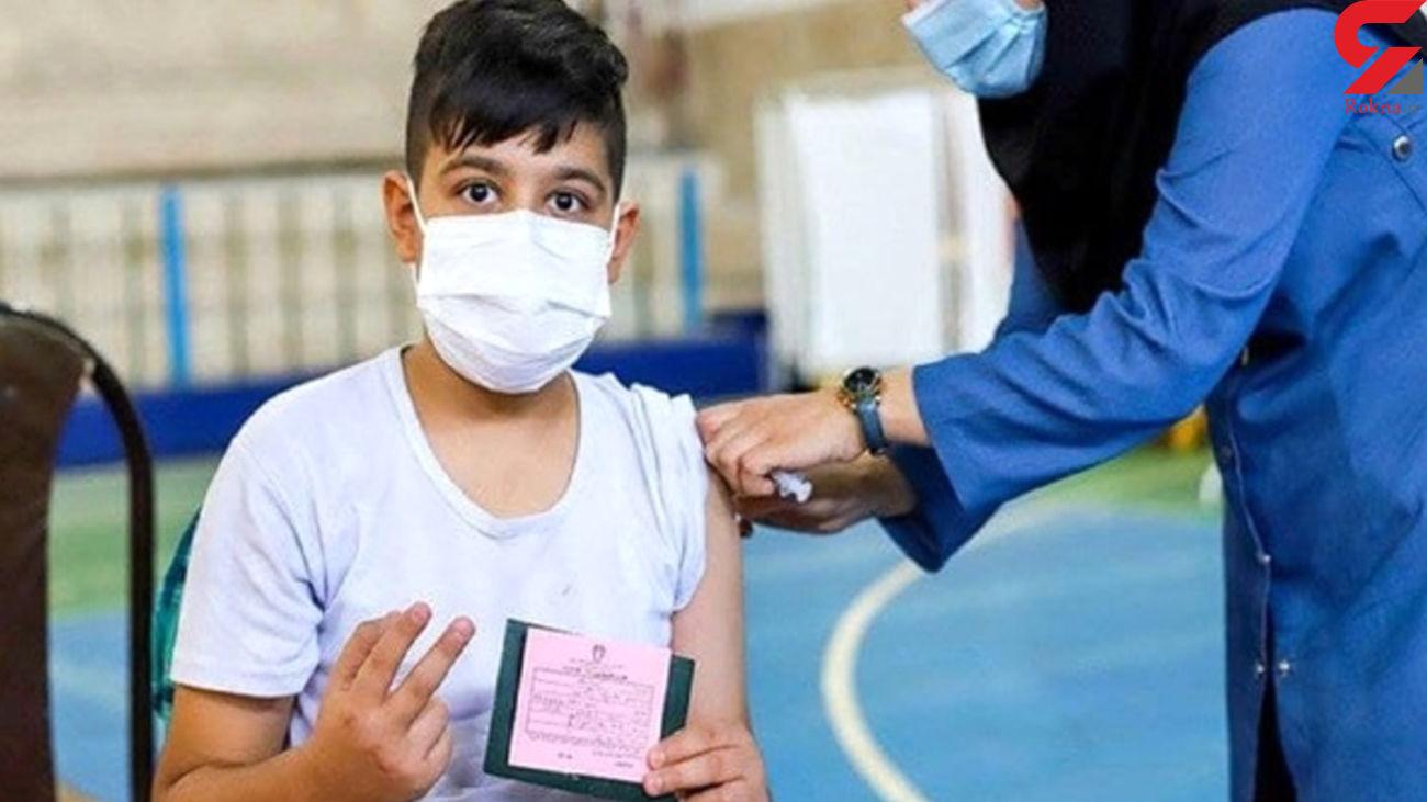 نشانی مراکز واکسیناسیون دانش آموزان تهرانی اعلام شد + لیست مراکز