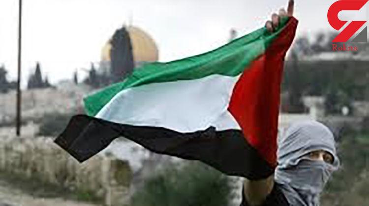 بیانیه دبیرخانه دائم کنفرانس حمایت از انتفاضه فلسطین