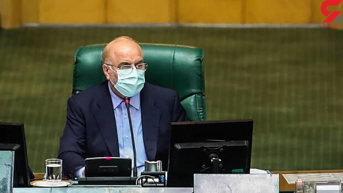 پیگیری بحران کمبود آب خوزستان و گلایههای به حق مردم در مجلس