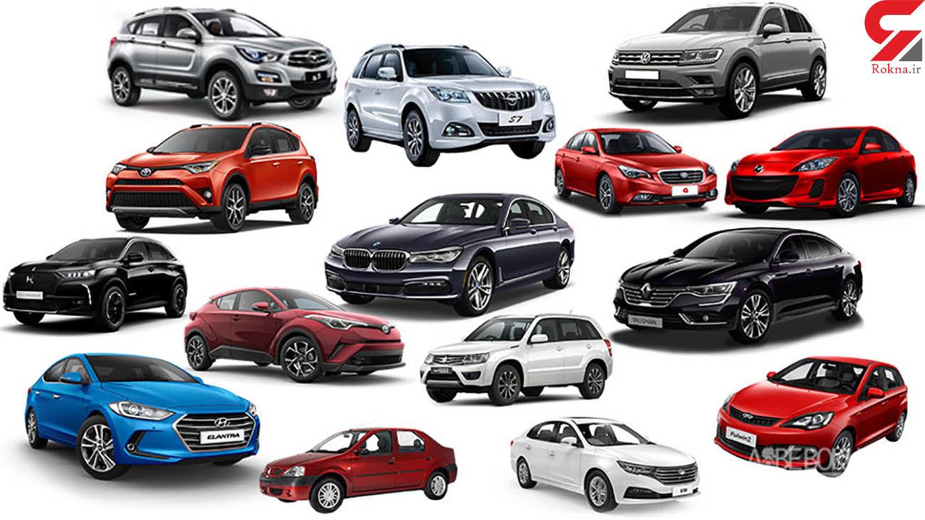 قیمت خودرو تا 40 میلیون تومان در یک هفته کاهش یافت + جدول