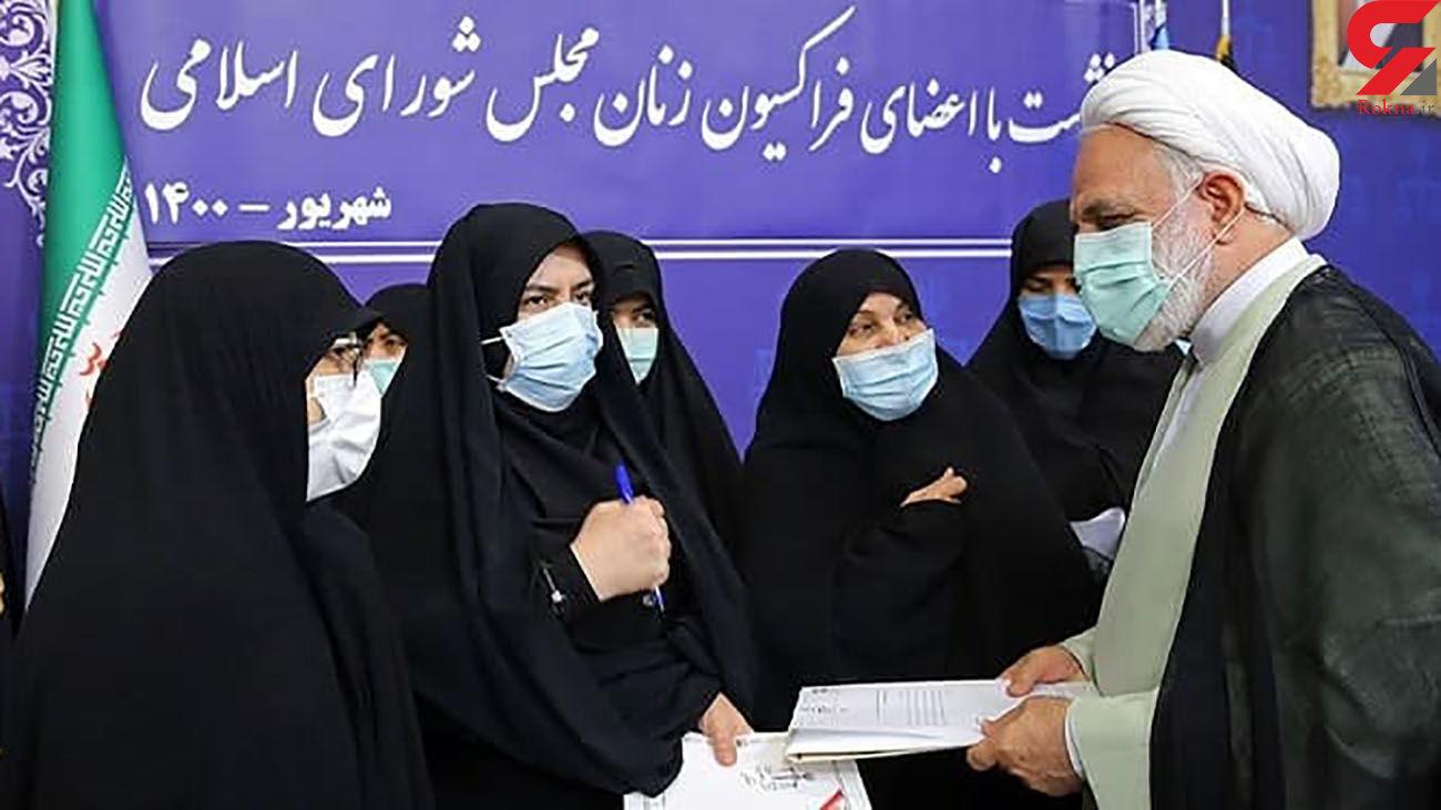 برای رفع مشکلات مربوط به مهریه، نفقه وحضانت قوانین باید بازنگری و اصلاح شود
