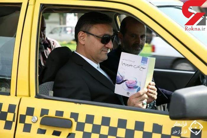 شهردار رشت داخل تاکسی زرد خبر ساز شد + عکس