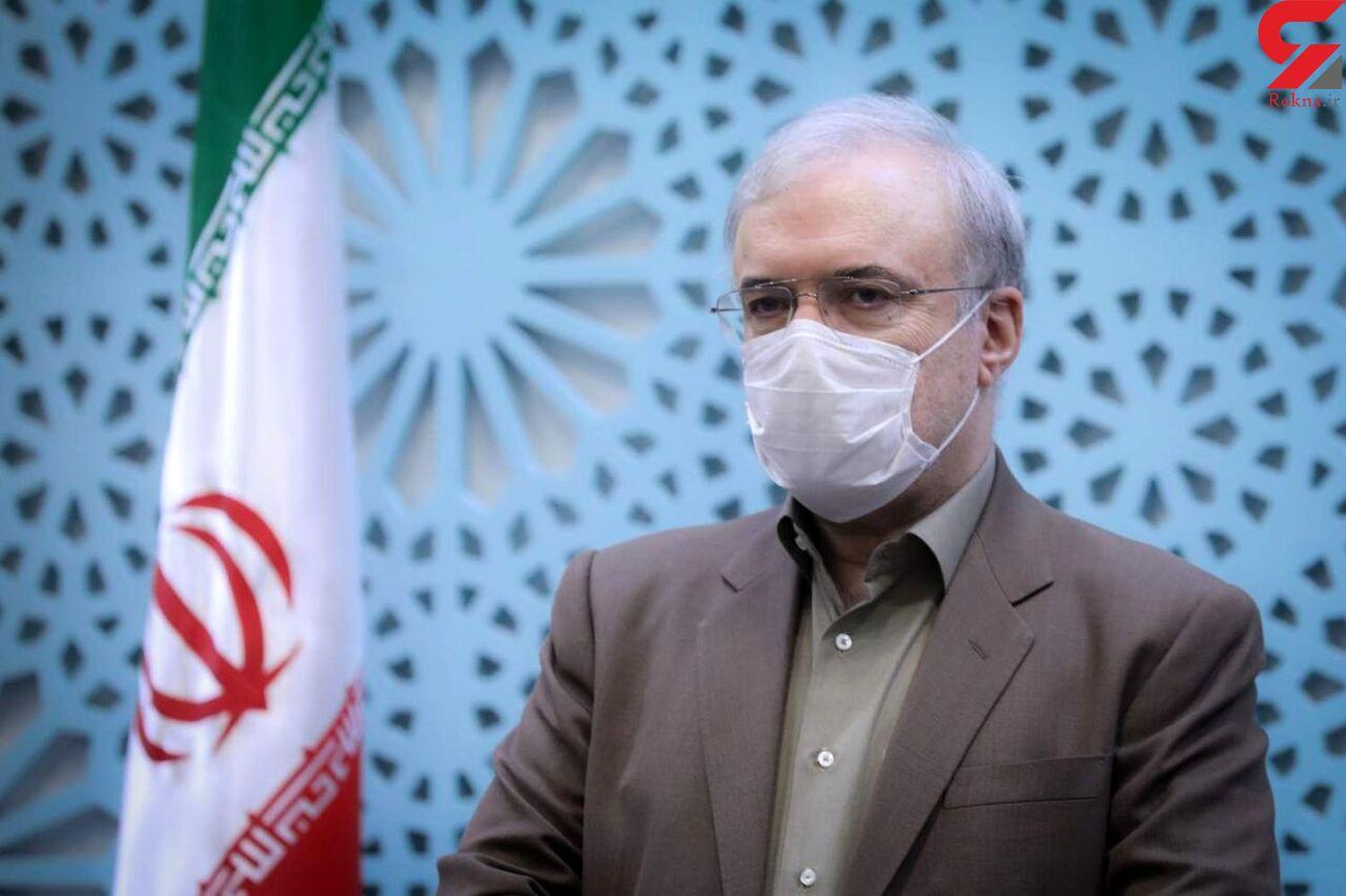 سعید نمکی: باید با شارلاتانیسم بجنگیم / افراطی گری در طب ایرانی ممنوع
