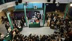 بازتاب انتخابات 96 در رسانه های بین المللی/ صف های طولانی رای گیری/ حضور چشمگیر ایرانی ها در انتخابات