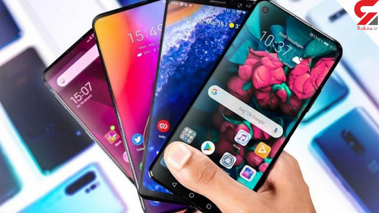 قیمت انواع گوشی موبایل در بازار + جدول