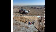 نجات جوانان اصفهانی در ارتفاعات خمینی شهر + عکس