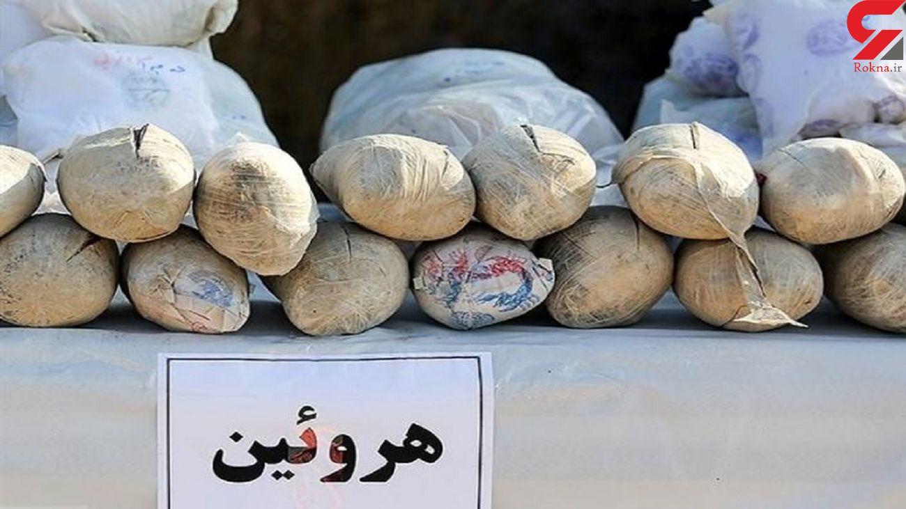 دستگیری فروشنده هروئین در  خرمدشت