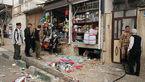 تخریب خانه و یک مغازه براثر انفجار مهیب در تهران+ تصاویر