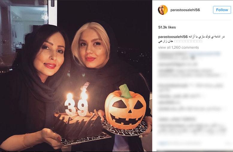 تولد بازیِ پرستو صالحی و آزاده زارعی در شب جشن هالووین +عکس