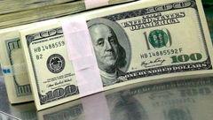 قیمت دلار در آستانه سال 97