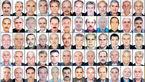 عکس های 86 پدر زحمتکش از کشته های کرونا ! + اسامی و گفتگو