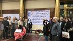 عجیب ترین 7 سین تهرانی ها در برابر یک موسسه مالی+عکس