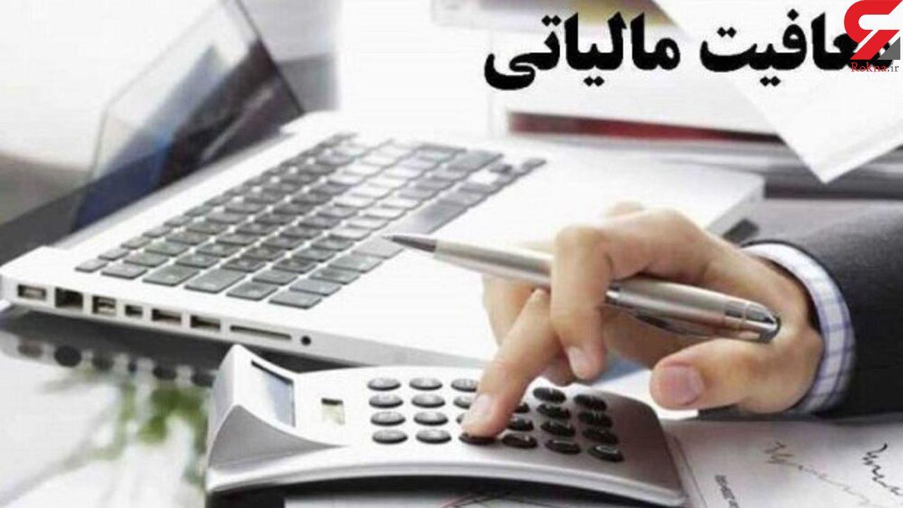 معافیت مالیاتی مستاجر و مالکان منطقه آزاد قشم امکان پذیر شد