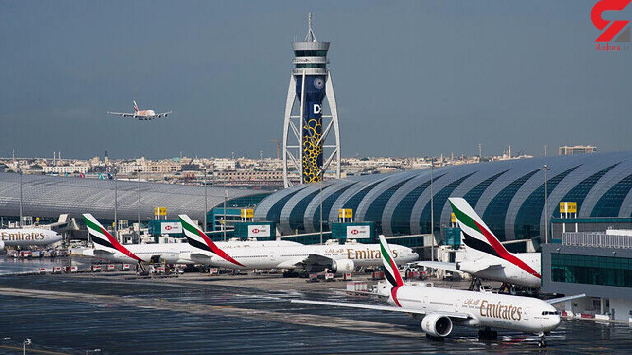 برخورد شدید 2 هواپیمای مسافربری در فرودگاه دبی / مسافران ایرانی همه سالم اند