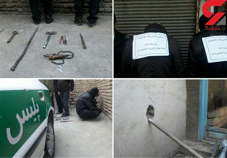 تصاویر تبهکاران مسلح تبریزی که در حین انجام نقشه شوم خود دستگیر شدند+عکس