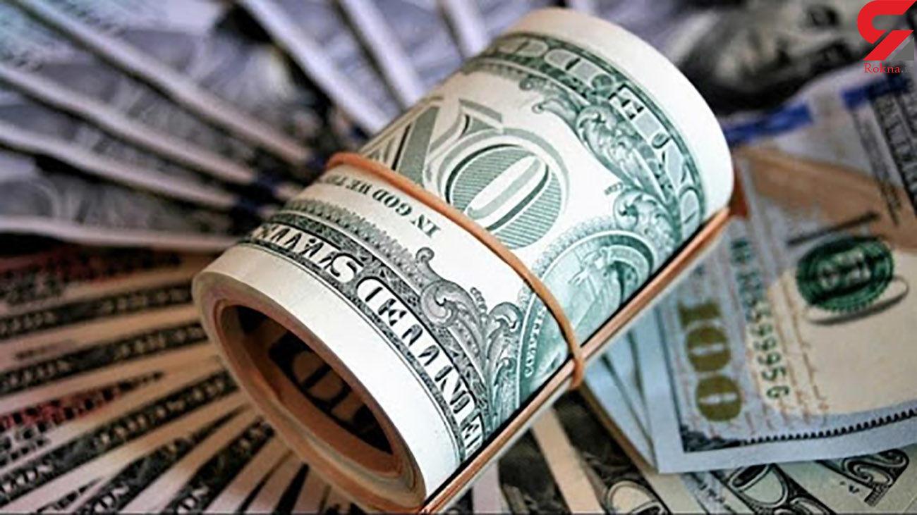قیمت دلار و قیمت طلا چرا افزایشی شد؟