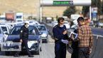  ۱۵۷ دستگاه خودرو پلاک مخدوش در ایلام توقیف شدند