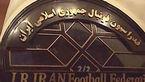 اطلاعیه فدراسیون فوتبال در مورد بلیت فروشی جام جهانی
