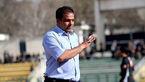 مهابادی رسما از نساجی جدا شد