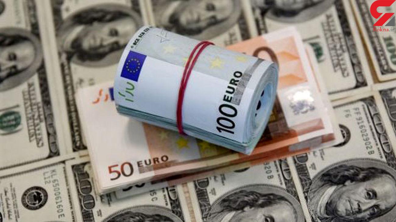نرخ ۴۷ ارز بین بانکی در ۲۶ اسفند ۹۷/ ارزها به استراحت آخر هفته میلادی رفتند + جدول