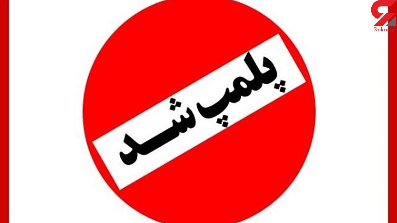 ورود پلیس به باشگاه زنانه در خوزستان جنجالی شد / ماجرا چه بود؟