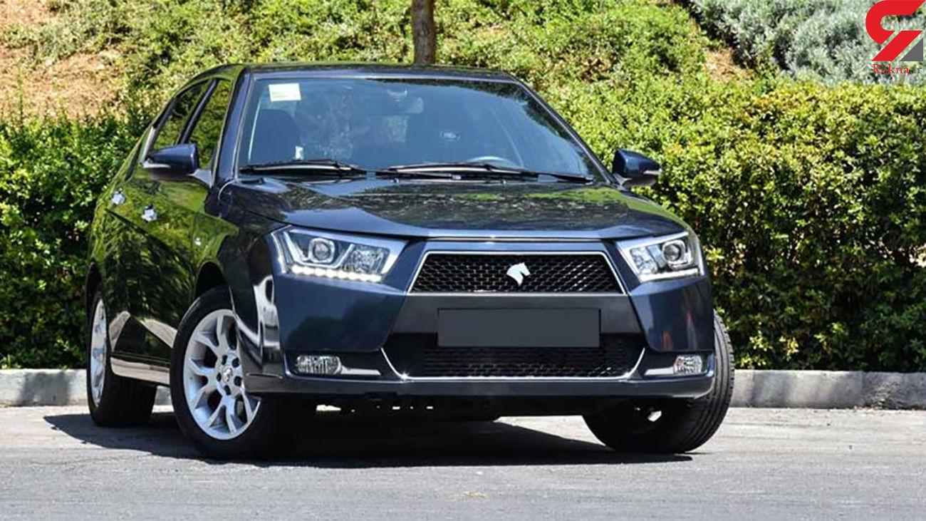 اعلام برندگان طرح فروش مشارکت در تولید ایران خودرو