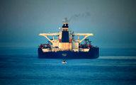 رئیس حکومت جبل الطارق از وضعیت نفتکش توقیف شده ایرانی چه گفت؟
