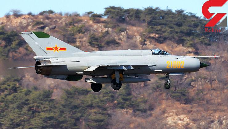 سقوط هواپیمای نظامی پاکستان حین انجام ماموریت آموزشی