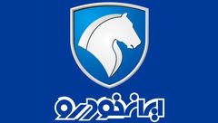 جزییات پیش فروش جدید محصولات ایران خودرو از یکشنبه