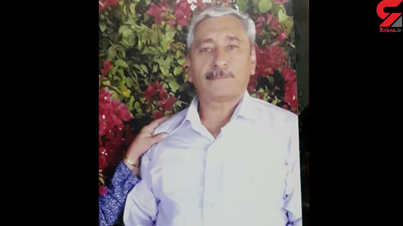 این مرد را دیده اید؟ / محمد حسن آقا 30 دی ماه ناپدید شده است + عکس