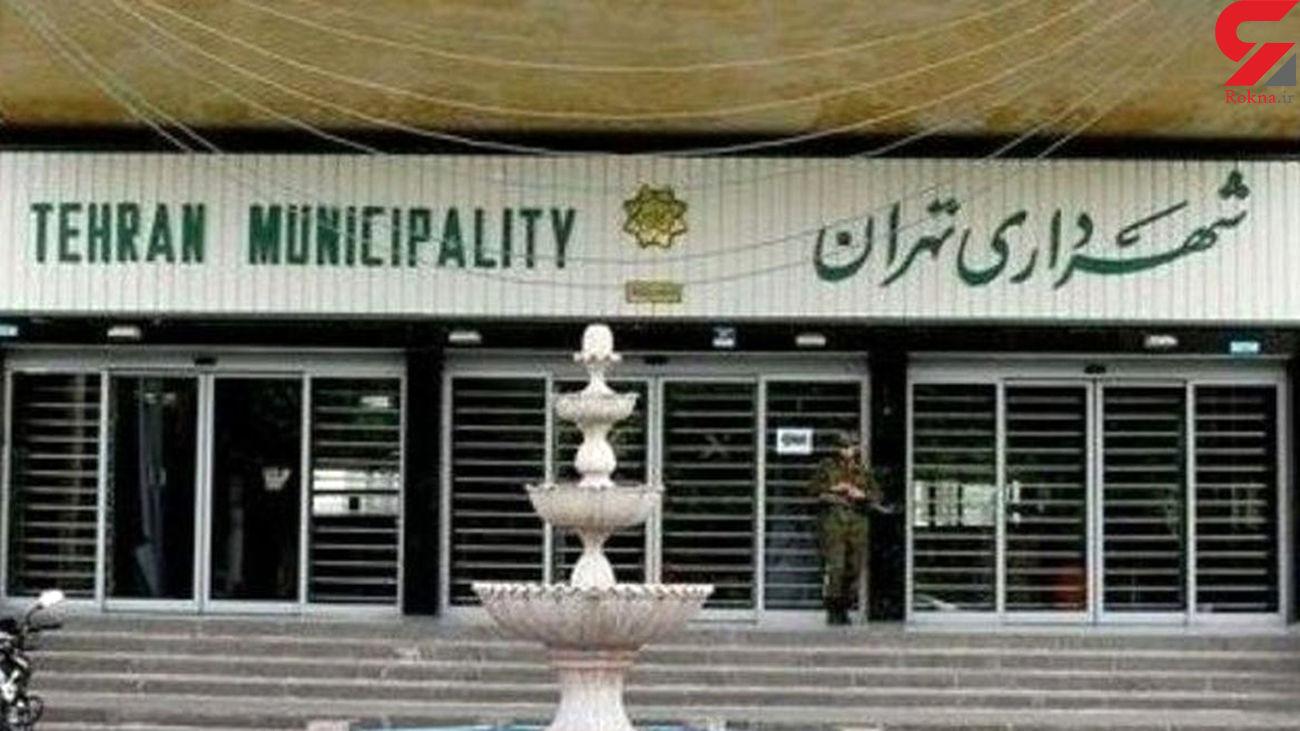 الزام شهرداری تهران به تهیه آیین نامه برای واگذاری املاک