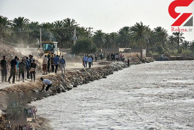 نجات جان دو غریق از رودخانه کارون