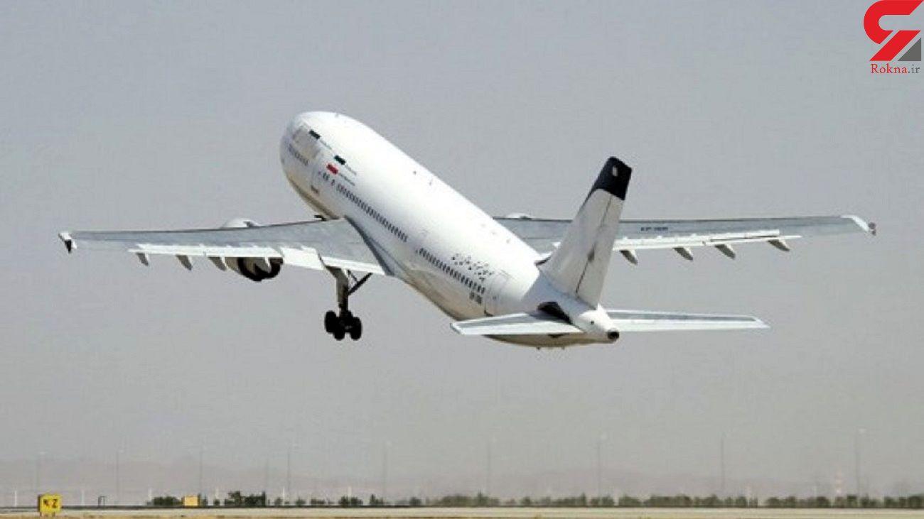 جزئیات قیمت پروازهای اربعین منتشر شد