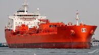 جزئیات حمله دزدان دریایی به یک نفتکش در خلیج عدن
