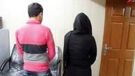 بازداشت پلیدترین زن و مرد تهرانی / فریب با وعده رفتن به خارج از کشور