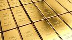 قیمت جهانی طلا در بازار اولین روز مهر ماه 99