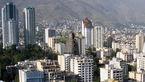 قیمت خرید مسکن در این مناطق تهران + جدول
