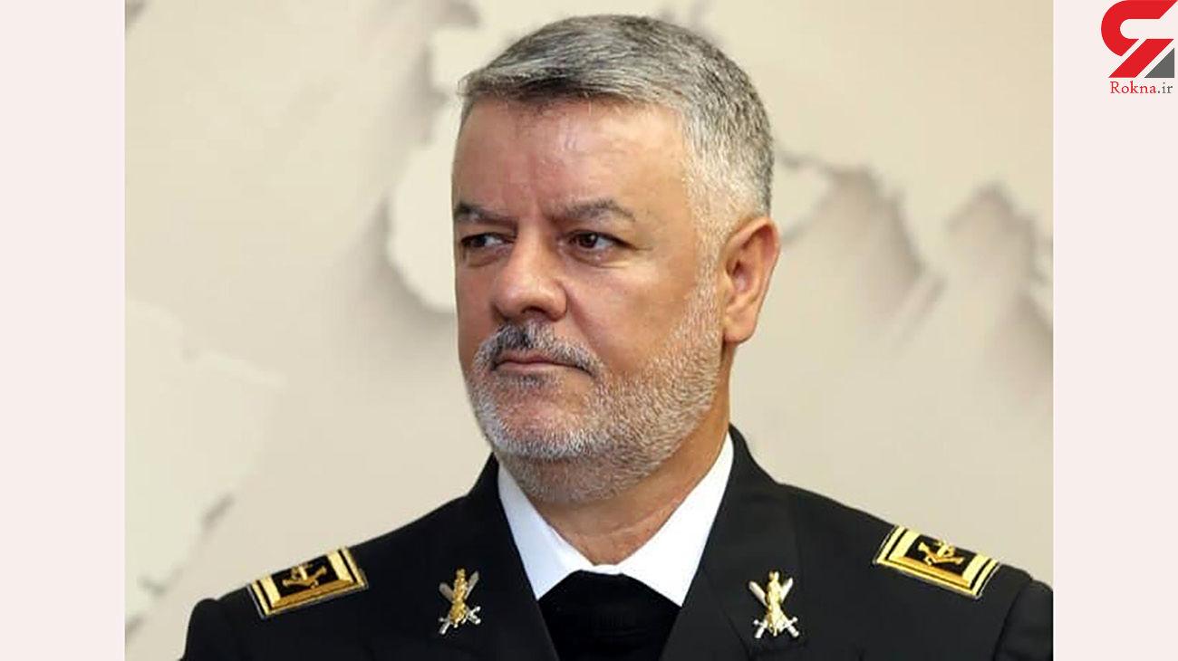 نیروی دریایی هند به رزمایش مرکب دریایی ایران و روسیه ملحق میشود