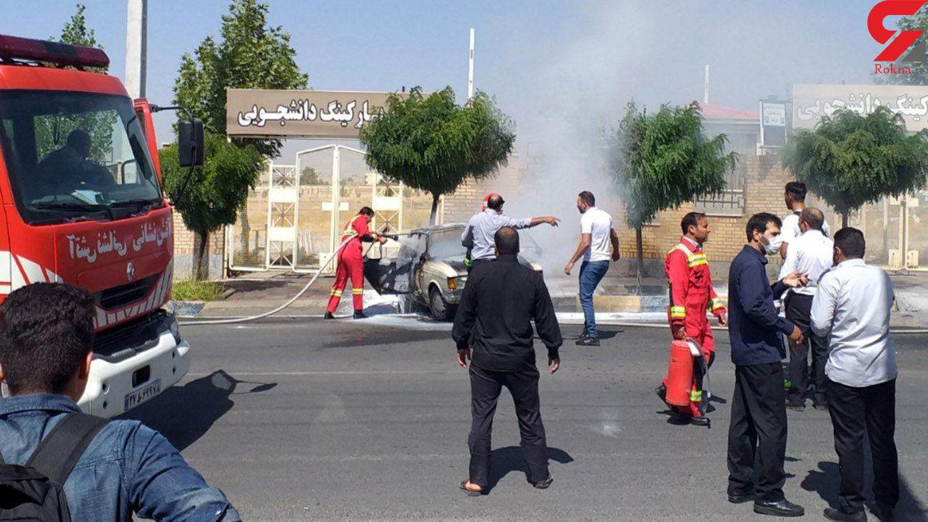 آتش سوزی مقابل دانشگاه آزاد اسلامی هشتگرد + عکس